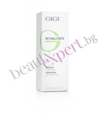 GIGI - Retinol Forte Face Soap - Активен почистващ гел с ретинол