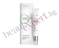GIGI - Retinol Forte - Възстановяващ нощен крем за лице