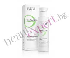 GIGI - Retinol Forte - Нежен лосион-пилинг за нормална и суха кожа