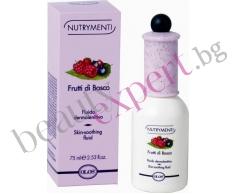 OLOS - Frutti di Bosco - Успокояващ флуид за лице  с горски плодове