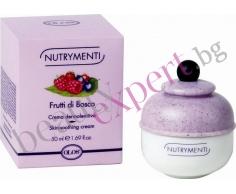 OLOS - Frutti di Bosco - Крем за лице и тяло с горски плодове