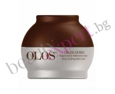 OLOS - Delizia di Riso - Soothing bath cream – Успокояващ гел душ с оризов екстракт