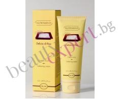 OLOS - Delizia di Riso - Softening cream – body slimming - Крем за отслабване с оризов екстракт