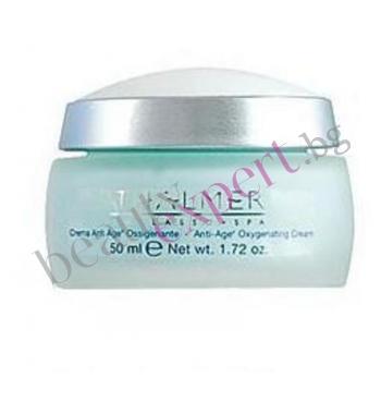 Thalmer - Кислороден крем за лице с антистареене ефект