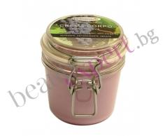 La Cremerie - Масажен крем за тяло с грозде - 200мл.