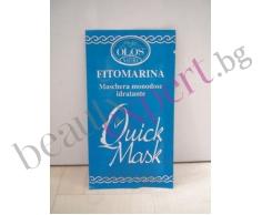 OLOS - Quick Mask - Дълбоко хидратираща маска за лице (единични дози)