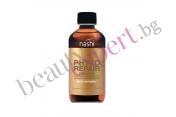 LANDOLL MILANO - Phyto Repair - Remedy - Регенериращ шампоан с колаген и активни стволови клетки 200мл.