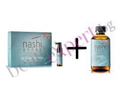 NASHI ARGAN - CAPIXYL - Интензивна нощна програма против косопад (30 дневна програма) 4 х 20 мл. + ПОДАРЪК шампоан