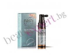 NASHI ARGAN CAPIXYL - 7 нощна антикосопадна грижа с арган и капиксил - 20 мл