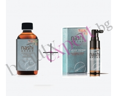 NASHI ARGAN CAPIXYL - Специален комплект антикосопаден шампоан + 7 нощна антикосопадна програма