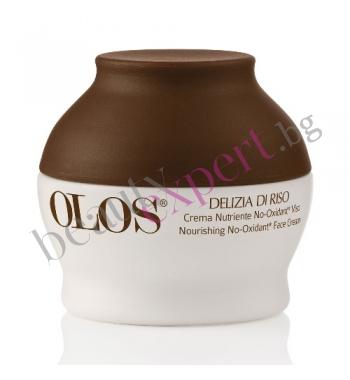 OLOS - Deliza di Rizo - Подхранващ крем за лице с ектракт от ориз 50мл