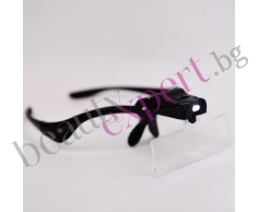 Увеличителни очила с LED светлина
