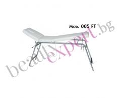 Carema - Физиотерапевтично легло с отвор за лицето - модел 005 FT