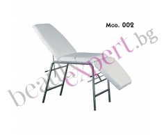 Carema- Козметично легло/кушетка с двойно сгъване- модел. 002