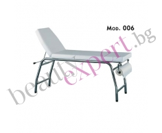 Carema - Легло с повдигане и диспенсер за хартия - модел 006