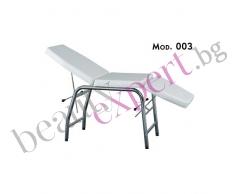 Carema - Козметично легло/кушетка с двойно сгъване - модел 003