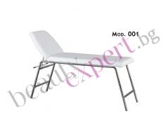 Carema - Koзметично легло/кушетка с повдигаща се облегалка - модел 001