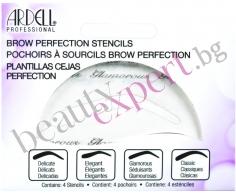 Ardell - Шаблони за оформяне на вежди