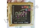 NASHI ARGAN BODY - BIO SCRUB SOAP - Био ексфолиращ сапун