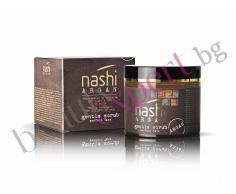 NASHI ARGAN BODY - GENTLE SCRUB - Пилинг КАДИФЕ за лице