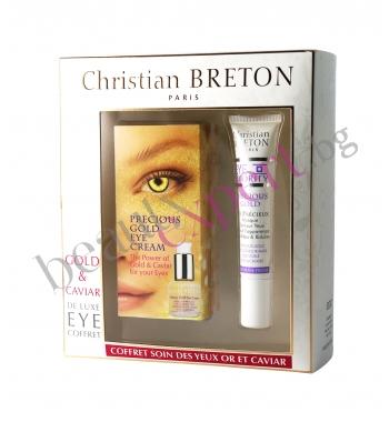 Christian BRETON - Специален комплект Делукс злато и хайвер за очи