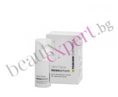 Toskani Cosmetics - Ремоделиращ серум