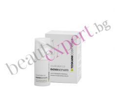 Toskani Cosmetics - Интензивен хидратиращ серум