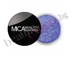 MICA Beauty - Минерални сенки за очи - Ярка гама - Ultra Violet