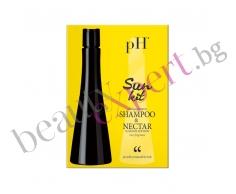 pH - Argan & Keratin - Слънцезащитен комплект + Подарък Кърпа