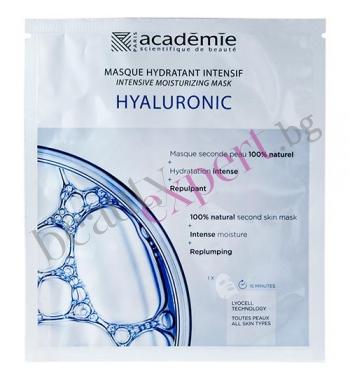 ACADEMIE  Маска супер хидратант   ХИАЛУРОН   За всеки тип кожа  хидратация и анти ейдж 50мл.