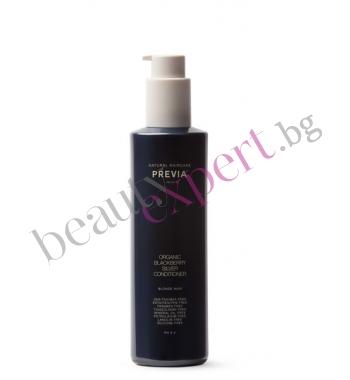 Previa - Silver Conditioner -Органик балсам за руси и бели коси с екстракт къпина  250 мл