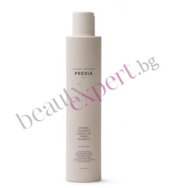 Previa - Taming Shampoo - Органичен шампоан за гладка коса с бадемово и ленено масло 250 мл