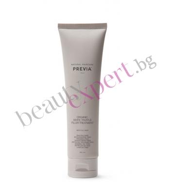 Previa - White Truffle Filler Treatment  - Органична филър терапия с бял трюфел 150мл
